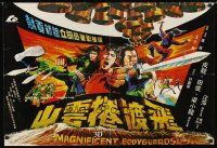 5j021 MAGNIFICENT BODYGUARD Hong Kong '82 3-D kung fu artwork, Jackie Chan as snake fist fighter!
