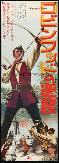 5j029 CHALLENGE FOR ROBIN HOOD Japanese 2p '68 Barrie Ingham, James Hayter, Hammer fantasy!