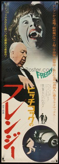5j030 FRENZY Japanese 2p '72 written by Anthony Shaffer, Alfred Hitchcock's shocking masterpiece!