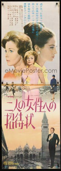 5j031 HONEY POT Japanese 2p '67 cool image of Capucine, Edie Adams & Susan Hayward!