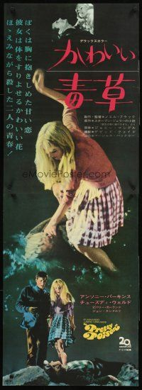 5j033 PRETTY POISON Japanese 2p '68 psycho Anthony Perkins & crazy Tuesday Weld, different!