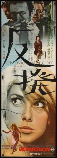 5j034 REPULSION Japanese 2p '65 Roman Polanski, great image of pretty Catherine Deneuve!