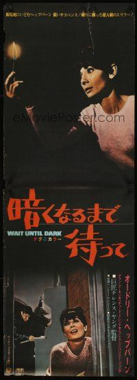 5j039 WAIT UNTIL DARK Japanese 2p R71 close up of blind Audrey Hepburn,who is terrorized by burglar!