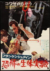 5j046 FRANKENSTEIN MUST BE DESTROYED 2-sided Japanese 14x20 '70 Peter Cushing & his monster!