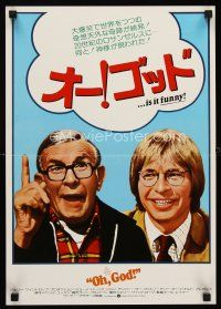 5j052 OH GOD 2-sided Japanese 14x20 '78 directed by Carl Reiner, wacky George Burns & John Denver!
