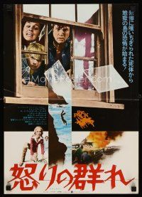 5j053 PACK 2-sided Japanese 14x20 '77 cool different images, Joe Don Baker, Hope Alexander-Willis!
