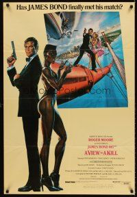 5j024 VIEW TO A KILL Lebanese '85 Roger Moore, Tanya Roberts & smoking Grace Jones by Goozee!