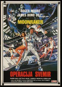5j244 MOONRAKER Yugoslavian '79 art of Roger Moore as James Bond & sexy space babes by Goozee!