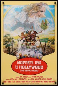 5j245 MUPPET MOVIE Yugoslavian '79 Jim Henson, Drew Struzan art of Kermit the Frog & Miss Piggy!