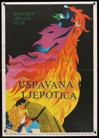 5j255 SLEEPING BEAUTY Yugoslavian R70s Walt Disney cartoon fairy tale fantasy classic!