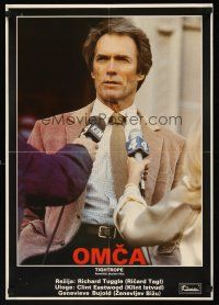 5j256 TIGHTROPE Yugoslavian '84 different image of Clint Eastwood, a cop on the edge!
