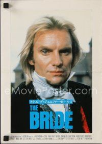 5j041 BRIDE 2-sided Japanese 14x20 '85 Sting, Jennifer Beals, a madman and the woman he invented!