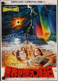 5j043 DAMNATION ALLEY 2-sided Japanese 14x20 '77 Jan-Michael Vincent, art of cool vehicle by Seito!