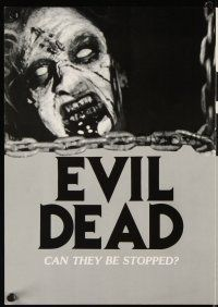 5j044 EVIL DEAD 2-sided Japanese 14x20 '85 Sam Raimi cult, horror image of zombie & girl in peril!