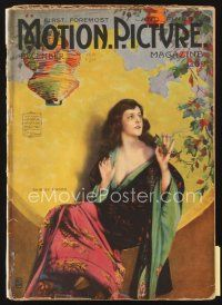5m104 MOTION PICTURE magazine December 1918 cool art of pretty Shirley Mason by Leo Sielke Jr.!