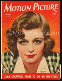 5m108 MOTION PICTURE magazine July 1934 artwork portrait of Margaret Sullavan by Marland Stone!