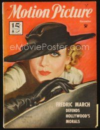 5m112 MOTION PICTURE magazine November 1934 art of beautiful Carole Lombard by Marland Stone!