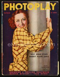 5m078 PHOTOPLAY magazine October 1935 portrait of beautiful Joan Crawford by Tchetchet!