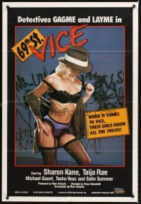 5p021 69TH ST VICE video/theatrical 1sh '84 sexy Sharon Kane, Taija Rae, they know all the tricks!