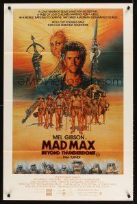 5y009 MAD MAX BEYOND THUNDERDOME Aust 1sh '85 art of Mel Gibson & Tina Turner by Richard Amsel!