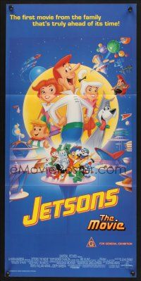 5y026 JETSONS THE MOVIE Aust daybill '90 Hanna-Barbera sci-fi family cartoon, cool art!
