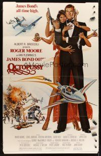 6a057 OCTOPUSSY standee '83 art of sexy Maud Adams & Roger Moore as James Bond by Daniel Goozee!