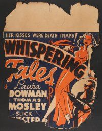 6a014 WHISPERING TALES jumbo WC '30s all black mystery, her kisses were death traps, cool art!