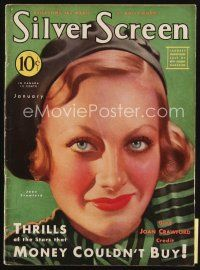 6h106 SILVER SCREEN magazine January 1932 art of Joan Crawford with beret by John Rolston Clarke!