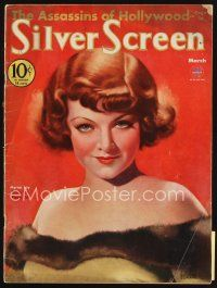 6h116 SILVER SCREEN magazine March 1934 great art of sexy Myrna Loy by John Rolston Clarke!
