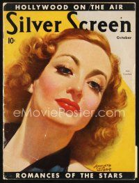 6h118 SILVER SCREEN magazine October 1936 art portrait of sexy Joan Crawford by Marland Stone!