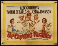 6j056 CAPTAIN'S PARADISE English 1/2sh '53 great art of Alec Guinness on ship juggling two wives!