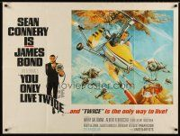 6t114 YOU ONLY LIVE TWICE British quad '67 art of Sean Connery as James Bond by Frank McCarthy