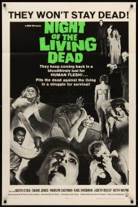 6t060 NIGHT OF THE LIVING DEAD light green title style 1sh '68 George Romero zombie classic!