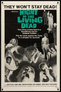 6t059 NIGHT OF THE LIVING DEAD dark green title style 1sh '68 George Romero zombie classic!