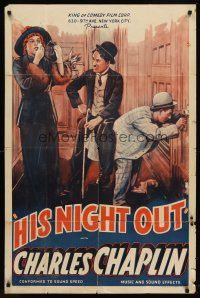 6t061 NIGHT OUT 1sh R40 art of Charlie Chaplin watching pretty Purviance while buddy picks lock!