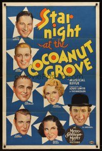 6t086 STAR NIGHT AT THE COCOANUT GROVE 1sh '34 stone litho art of Crosby, Pickford & Gary Cooper!