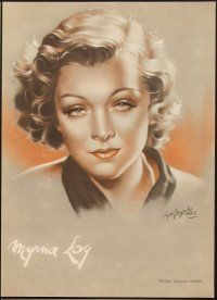 6w061 FRENCH HOLLYWOOD PORTRAIT SET 7 9x13 art prints '33 art of MGM's best by Sergio Gargiulo!