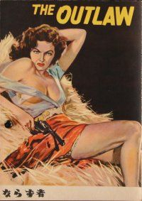 6w045 OUTLAW Japanese program '52 sexiest art of near-naked Jane Russell, Howard Hughes