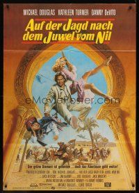 7m097 JEWEL OF THE NILE German 33x47 '85 art of Michael Douglas, Kathleen Turner & Danny DeVito!