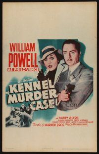 7m233 KENNEL MURDER CASE WC R42 great close up of William Powell as detective Philo Vance!