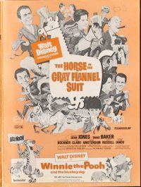 7m399 HORSE IN THE GRAY FLANNEL SUIT/WINNIE THE POOH pressbook '69 Walt Disney double-bill!