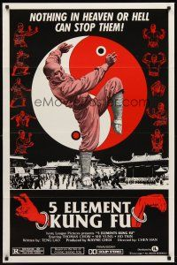8e013 ADVENTURE OF SHAOLIN 1sh '78 San feng du chuang Shao Lin, martial arts images!
