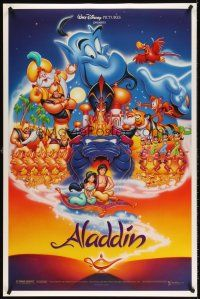 8e018 ALADDIN DS 1sh '92 classic Walt Disney Arabian fantasy cartoon!
