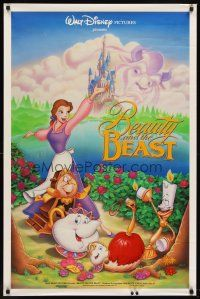 8e065 BEAUTY & THE BEAST DS 1sh '91 Walt Disney cartoon classic, cool art of cast!