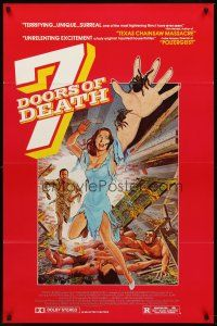 8e073 BEYOND 1sh '83 Lucio Fulci, Seven Doors of Death, Tom Tierney horror artwork!!