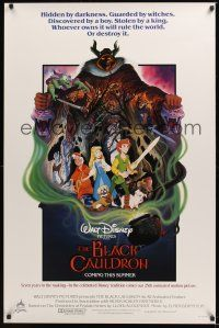 8e079 BLACK CAULDRON advance int'l 1sh '85 first Walt Disney CG, cool fantasy art by P. Wensel!