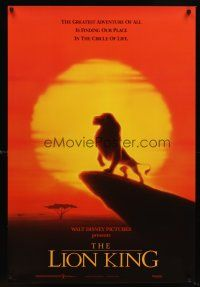8h425 LION KING int'l 1sh '94 Disney Africa jungle cartoon, cool silhouette on Pride Rock!