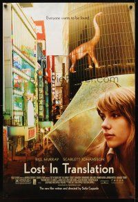 8h443 LOST IN TRANSLATION DS 1sh '03 pretty Scarlett Johansson in Tokyo, Sofia Coppola!