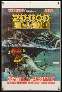 9k018 20,000 LEAGUES UNDER THE SEA Spanish/U.S. 1sh R70s Jules Verne classic, different action art!