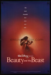 9k083 BEAUTY & THE BEAST DS 1sh '91 Walt Disney cartoon classic, great romantic art!